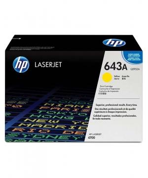 Toner HP 643A Yellow Toner – 10000 Pages